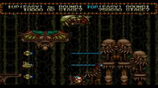 Screenshot Thumbnail / Media File 1 for Zero Wing (Europe) [Text Hack by Vincent404 v20010422] (Translation Fix)